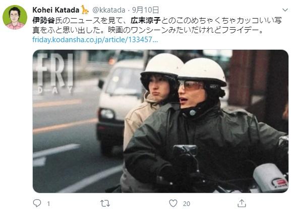 伊勢谷友介 広末涼子